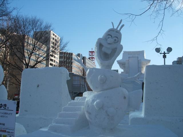 snowfeshs10.jpg