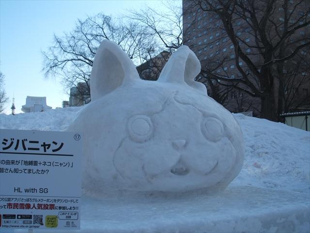 snowfeshs14.jpg