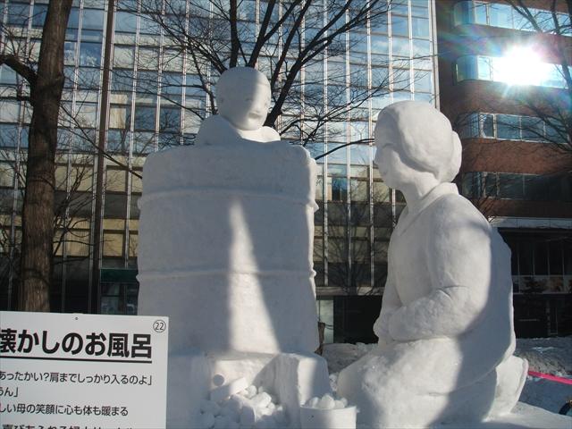 snowfeshs16.jpg