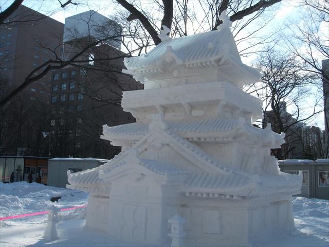 snowfeshs17.jpg