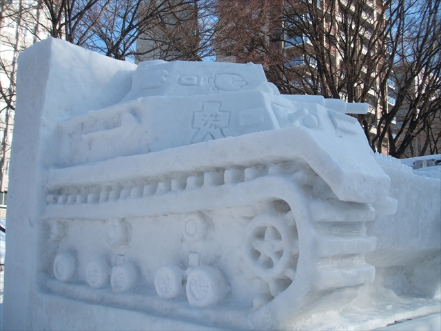 snowfeshs19.jpg