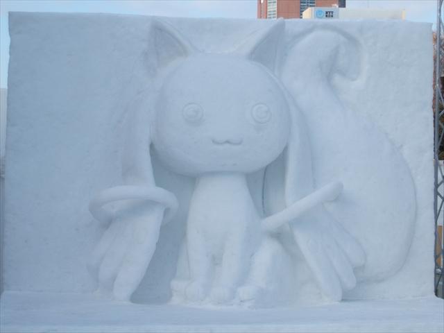 snowfeshs20.jpg