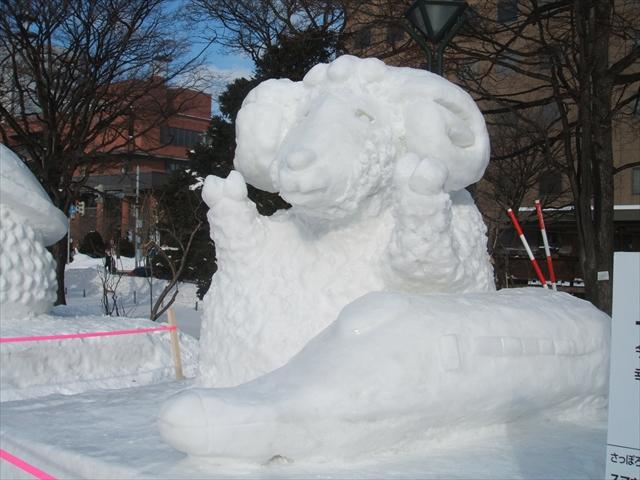 snowfeshs25.jpg