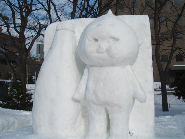 snowfeshs27.jpg