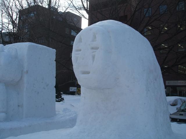 snowfeshs28.jpg