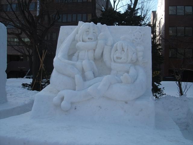 snowfeshs29.jpg