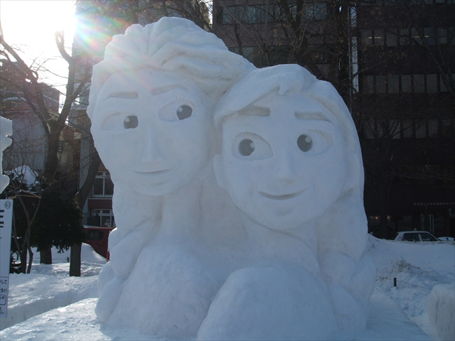 snowfeshs30.jpg