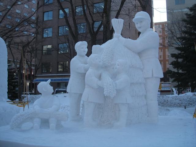snowfeshs31.jpg