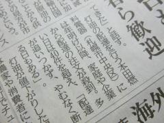 sP1070301.jpg