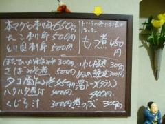 sP1070920.jpg