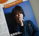20141226さんきゅ