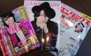 20150120雑誌表紙
