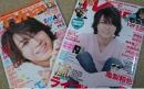 20150124雑誌