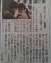 20150206読売新聞