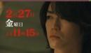 20150226平慶バージョン