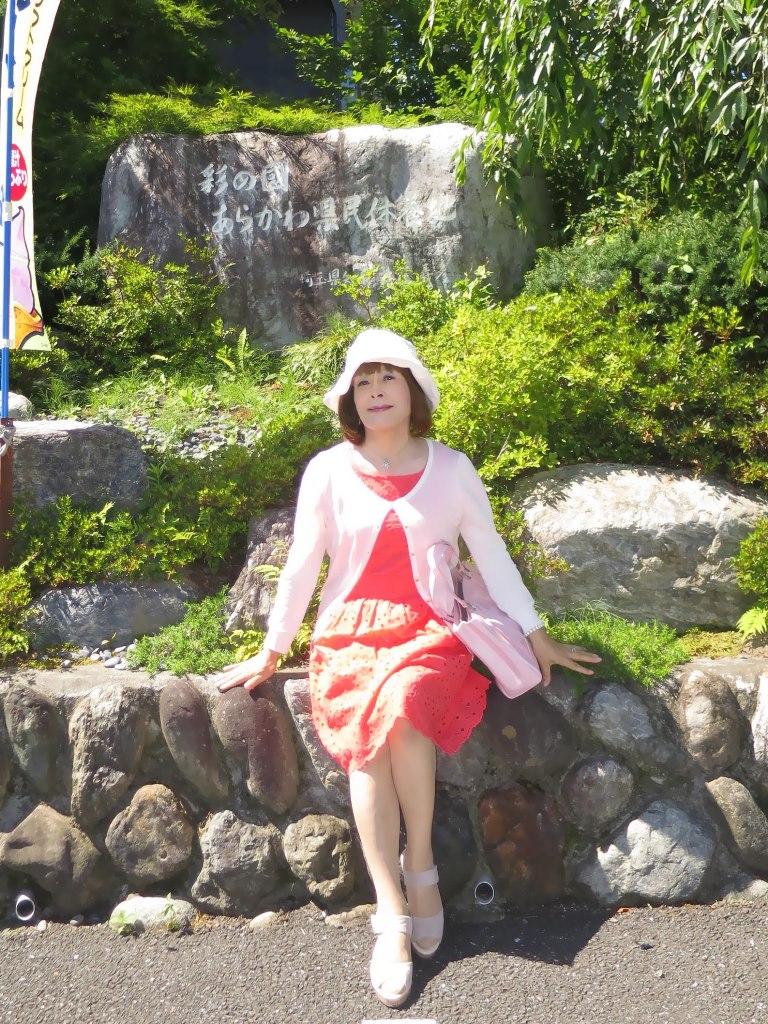 オレンジ夏ワンピA(2)