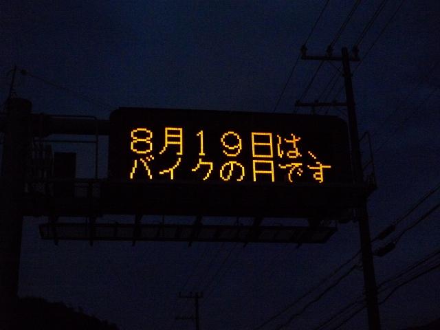 P1010712 (640x480)