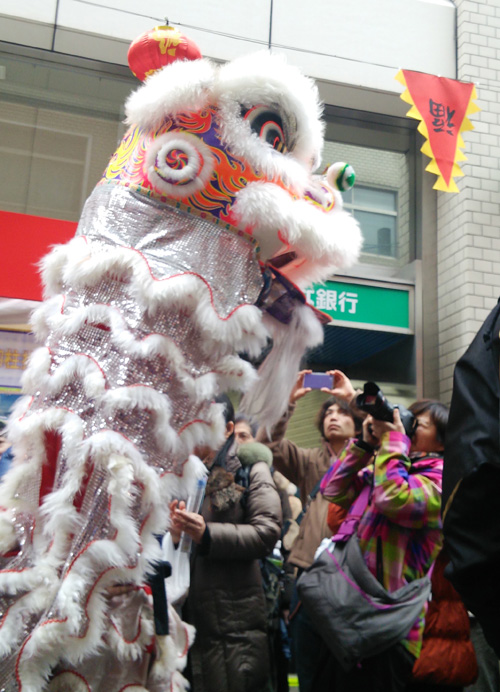 春節祭2015