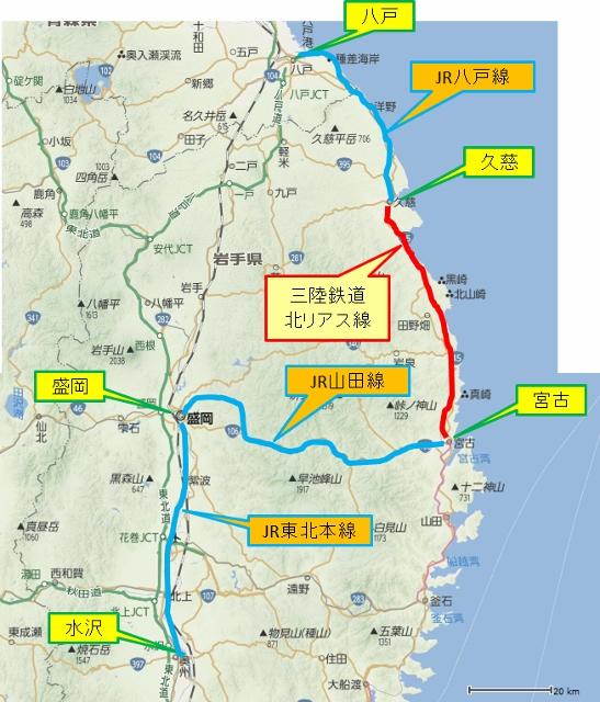 150717 水沢から八戸へ (547x640)