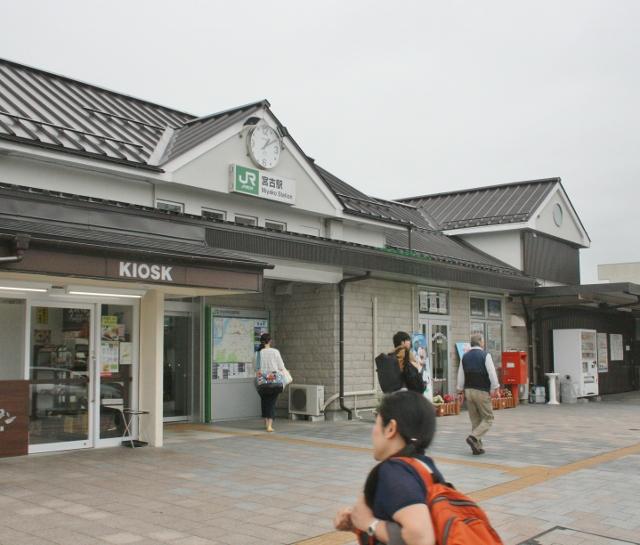 IMG_8769 JR宮古駅(640x545)