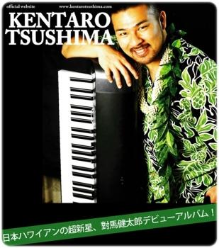 kentaro_jk.jpg