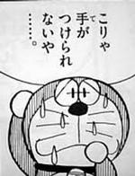 tegatsukerarenai_s.jpg