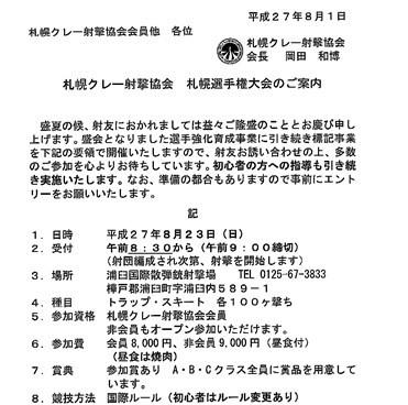 image-0001 (2)-1