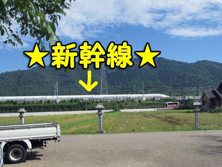 新幹線見学