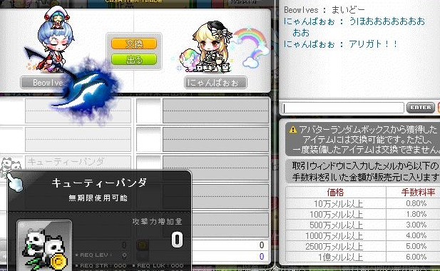 Maple150726_175333.jpg