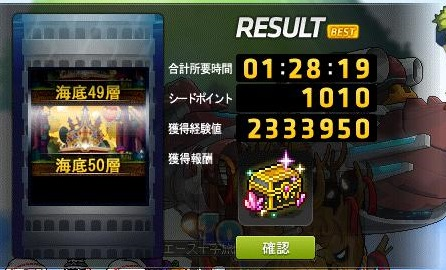 Maple150803_215103.jpg