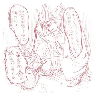 nori-n10.jpg