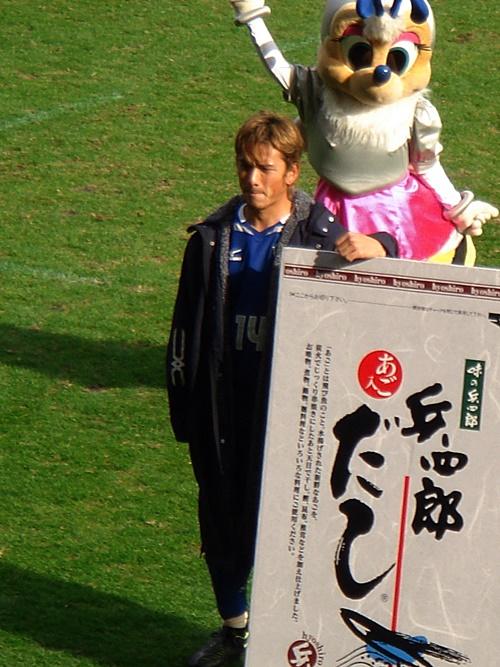 20081206北斗