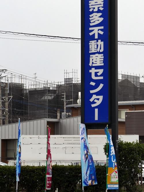 20150228海ノ中道9