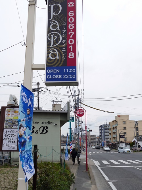 20150228海ノ中道8