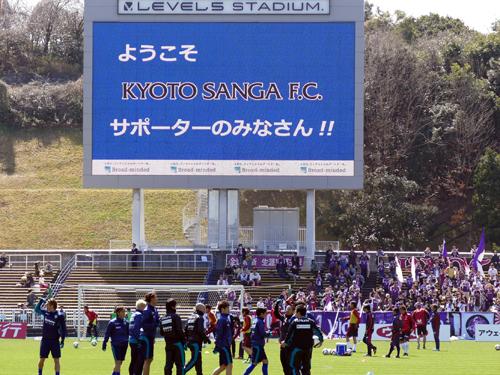 20150308京都戦8