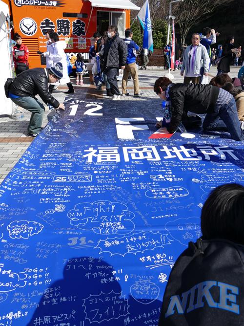 20150308京都戦3