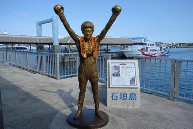 Ishigaki_2015_01_09.jpg