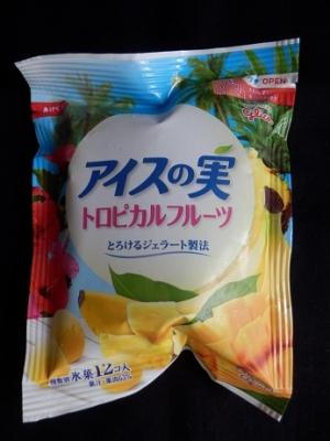 アイスの実トロピカルフルーツ