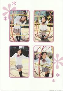 koike_rina_g162.jpg
