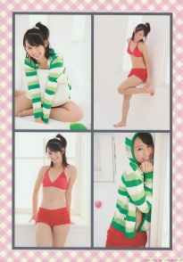 koike_rina_g167.jpg