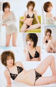 tanaka_ryoko_g019.jpg