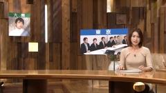 小川彩佳アナのブラチラ・パン線画像6