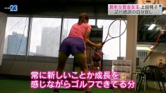 上田桃子サポーターはみ出し尻画像2