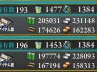 E-3 丙→乙での資源変化