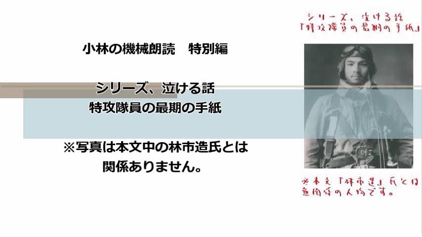 gazou_tokubetu01.jpg