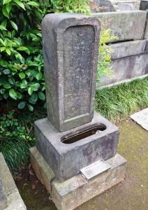 本因坊烈元の妻の墓