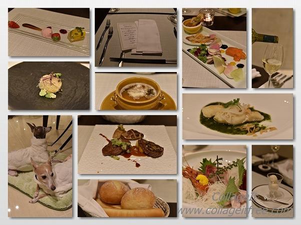 rinka dinner