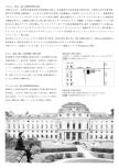 tohru-ura03kl.jpg
