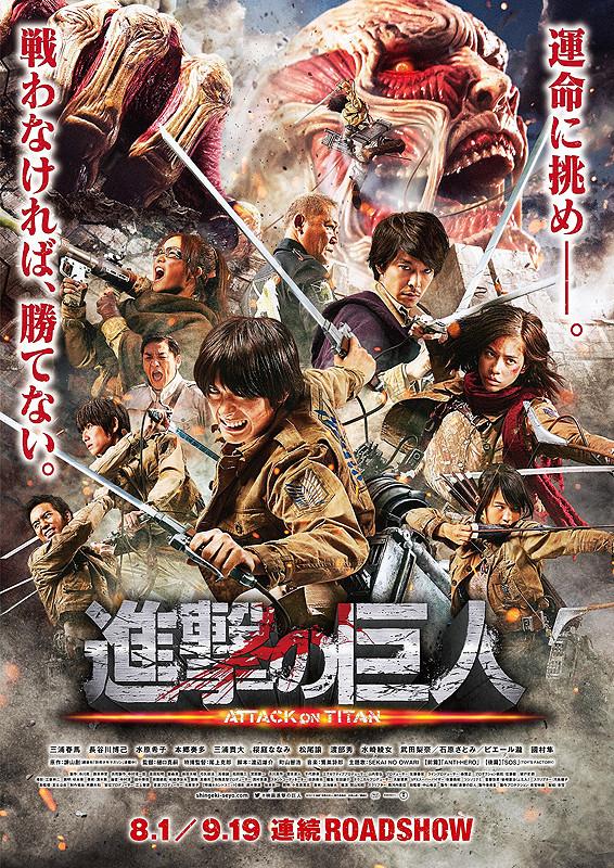 poster2_2015081000372590a.jpg