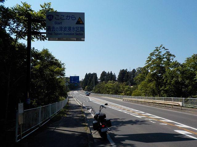DSCN1522.jpg